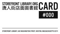 library-card-artwork